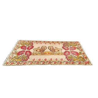 Vintage Turkish Rug Double Lion Tibetan Style Wool Rug - 4′7″ × 7′9″