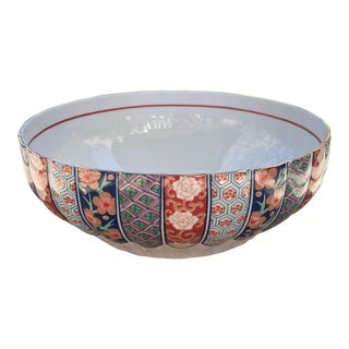 1960s Arita Imari Fan Bowl For Sale