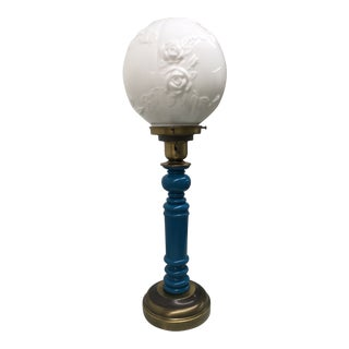 Mid-Century Globe Table Lamp With Rose Embossed Milk Glass Diffuser With Shade For Sale