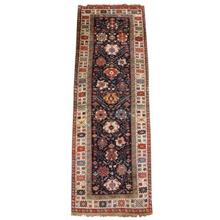 Northwest Persian Karadagh Long Rug For Sale