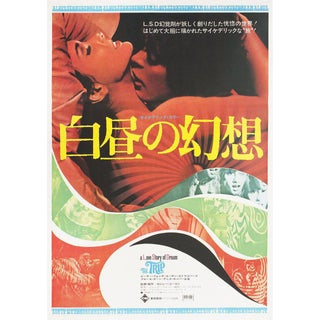 The Trip 1968 Japanese B2 Film Poster For Sale