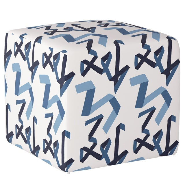 Cube Ottoman in Navy Ribbon by Angela Chrusciaki Blehm for Chairish For Sale