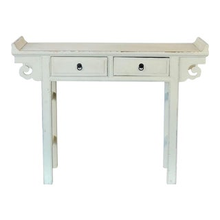 Chinese 2-Drawer Altar Table - Ivory For Sale
