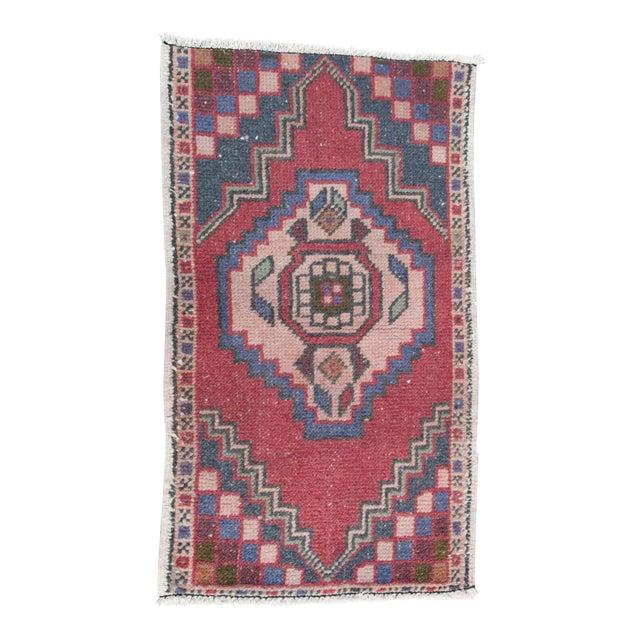 Turkish Nomadic Wool Carpet - 1′8″ × 2′10″ - Image 1 of 9