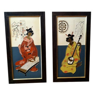 Vintage Japanese Wall Art Panels - a Pair For Sale