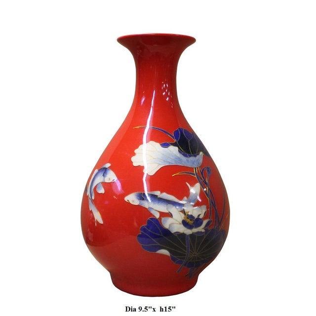 Chinese Red Porcelain Fish Lotus Vase - Image 8 of 8