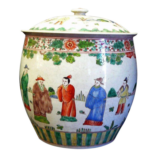 Chinese Porcelain Color People Gathering Scenery Pot For Sale