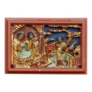 Red & Gilt Chinese Carved Panel For Sale