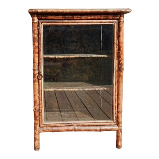Antique Bamboo Chinoiserie Cabinet Embossed Interior For Sale