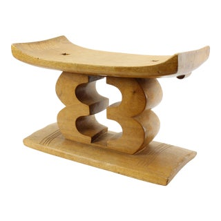 Vintage Hand-Carved Wood Pagoda Temple Children's Stool For Sale