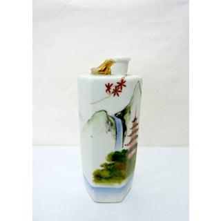 Vintage Japanese Gold Bird 'Whistling' Porcelain Sake Flask/Decanter Preview