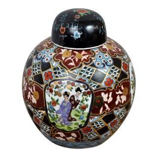 Beautiful Vintage Ceramic Asian Ginger Jar For Sale