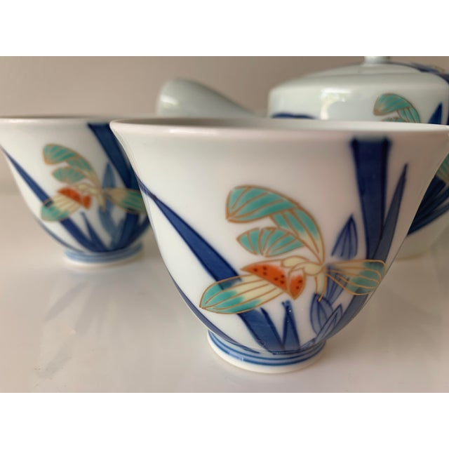 Mid 20th Century Japanese Contemporary Imaizumi Imaemon Tea Set - 6 Pieces For Sale - Image 5 of 12