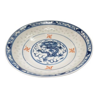 Circa 1880 Chinese Rice Grain Porcelain Imperial Dragon Motif Footed Bowl For Sale