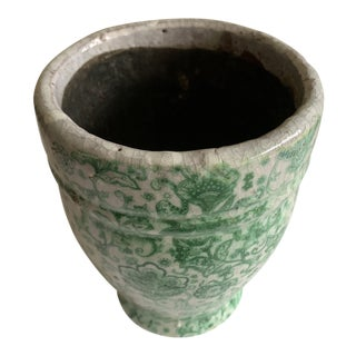 Rustic Pottery Vase or Plant Vessel For Sale