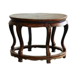 Antique Chinese Hand Carved Round Elm Wood Center Table For Sale