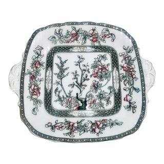 Late 19th Century Coalport Indian Tree Serving Platter/Display Plate For Sale