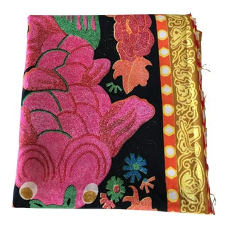Vintage Chinese Fish Fabric in Bright Colors