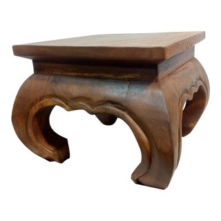 "Acacia Wood Opium Side Table - 12'x12"" For Sale"