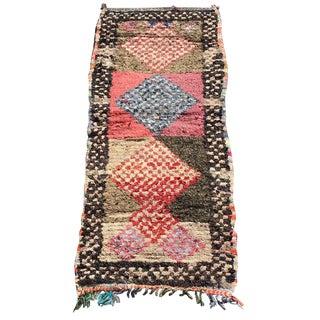 Zappa Moroccan Boucherouite Rug - 2′3″ × 5′3″ For Sale