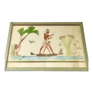 Naive Watercolour Painting of an Ancient Egyptian Scene For Sale