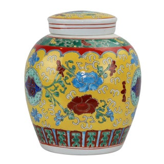 Chinese Style Pasargad DC Floral Porcelain Bottle For Sale