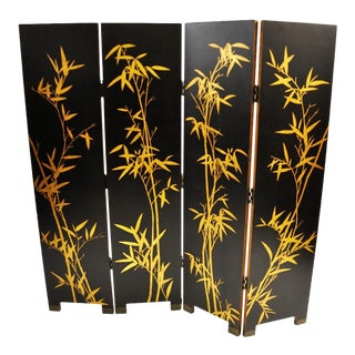 Vintage Asian Inspired Four Panel Screen/ Room Divider For Sale