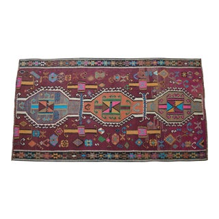 Turkish Tribal Rug. Hand Woven Natural Wool Area Rug 4′10″ × 8′11″ For Sale