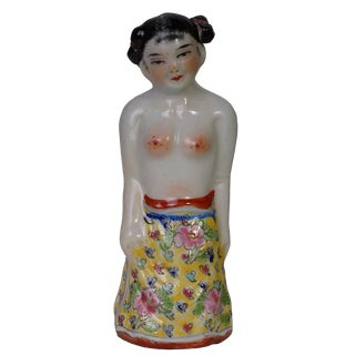 Antique Chinese Figural Perfume Bottle For Sale