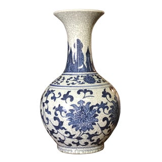 Jingdezhen Chinese Style Asian Porcelain Vase For Sale