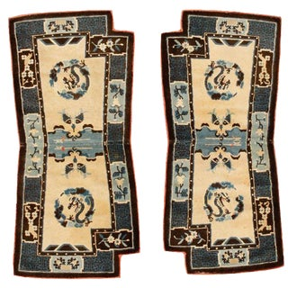 Pair of Antique Chinese Saddle Bags For Sale