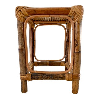 Vintage Bamboo Rattan Plant Stand/Table Riser For Sale