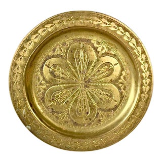 Vintage Brass Moroccan Tray For Sale