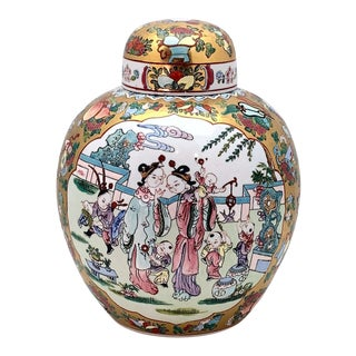 Mid 20th Century Large Chinese Porcelain Gold Glazed Ginger Jar With Children, Yongzheng Mark For Sale