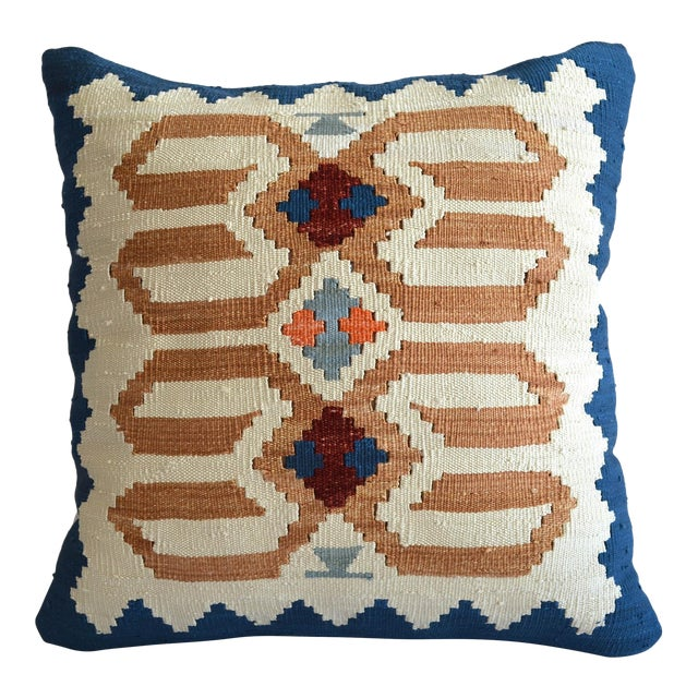 Hand Woven Silk Pillow Cover Turkish Sham With Free Insert - 16″ X 16″ For Sale