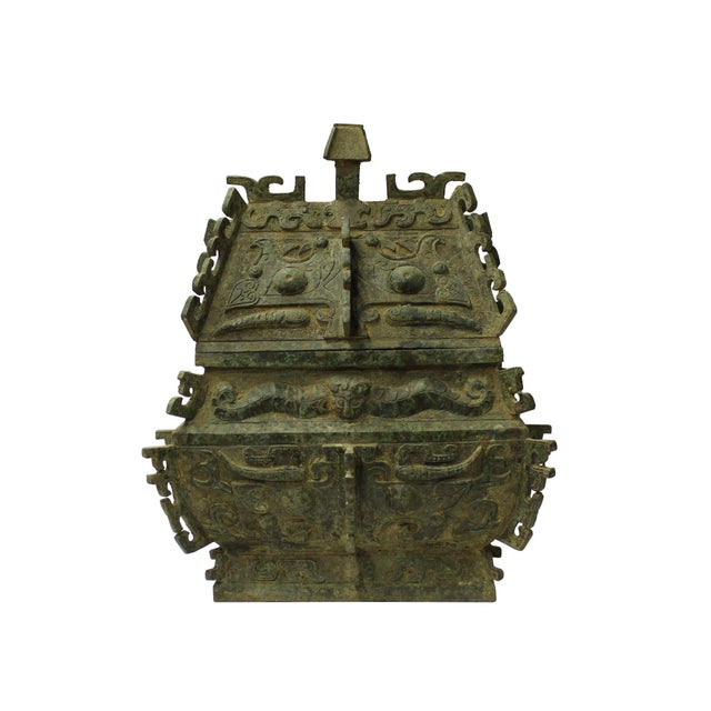 Chinese Ancient Dynasty Green Bronze Ceremonial Incense Burner Display Art - Image 9 of 9