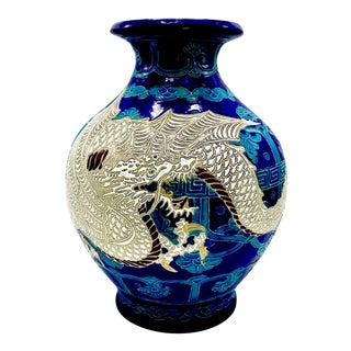 19th Century Large Japanese Meiji Period Moriage Dragonware Turquoise and Gosu Blue Vase