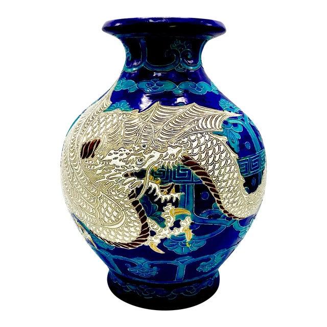 19th Century Large Japanese Meiji Period Moriage Dragonware
