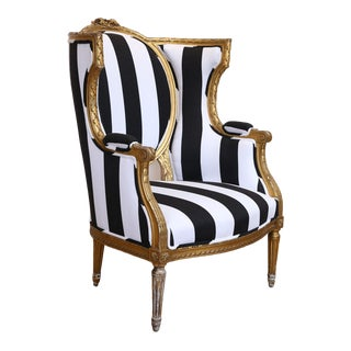 Antique Wing Back Arm Chair For Sale