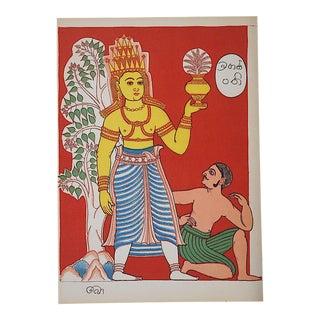 Vintage Lithograph the Indian Pantheon-A Divinity of Ceylon-Verve-Paris-1939 For Sale