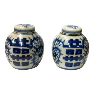 Pair Blue White Mini Oriental Graphic Porcelain Ginger Jars For Sale