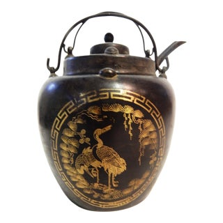Asian Ceremonial Bronze Tea Pot