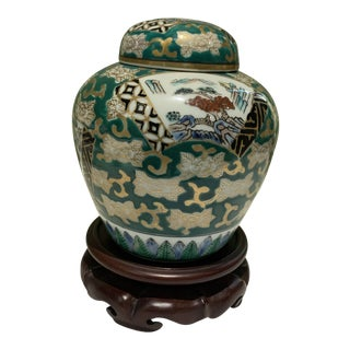 1960s Japanese Porcelain Ginger Jar With a Cover on the Stand For Sale