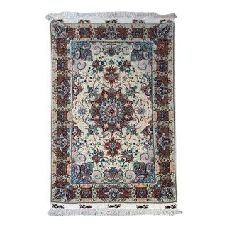 Beige Wool and Silk Tabriz Rug - 3′ × 5′ For Sale