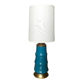 Vintage Mid-Century Teal Table Lamp For Sale