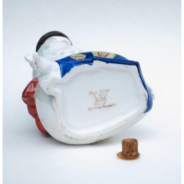 1950s Vintage Japanese Porcelain Sake Bottle or Figurine For Sale - Image 9 of 12