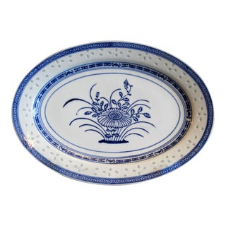 """Chinoiserie Chinese """"Lucky Rice"""" Pattern Platter"""