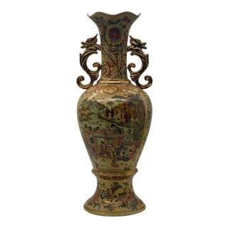 Vintage Ceramic Satsuma Japanese Baluster Decorative Vase For Sale