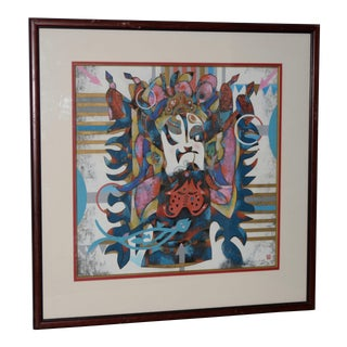 Chinese Painting by Qu Jian Xiong For Sale