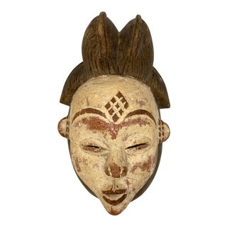 African Punu Gabon Carved Wood Mask For Sale
